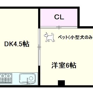 【ライフステージ日本橋】1号タイプ!1DKタイプ!都会にあって静か...