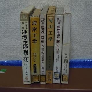昭和年代の技術計算書あげます
