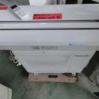 南520 パナソニック ルームエアコン CS-220CFR-W ...