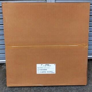 ☆オーケー器材 KAF556D80 高性能フィルターユニット 業...
