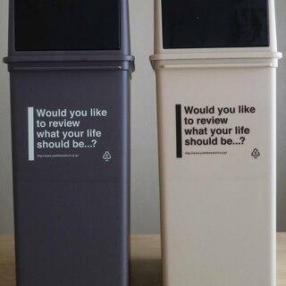 カフェスタイル ゴミ箱 2個セット 1年間使用