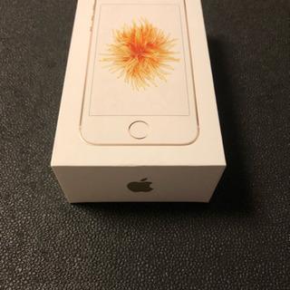 アイフォンSEの箱のみ
