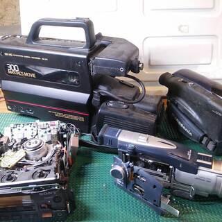 ビデオカメラ 8mmVTR VHSムービーカメラ ジャンク品