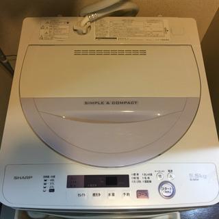 取引中 Sharp シャープ 2017年製 5.5kg 洗濯機