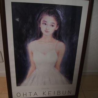 【値下げ400→300円】 おおた慶文 ポスター 額付き 「白い伝説」