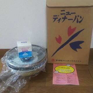 【未使用】アサヒ軽金属 ニューディナーパン 温度計 ガラス蓋 付き