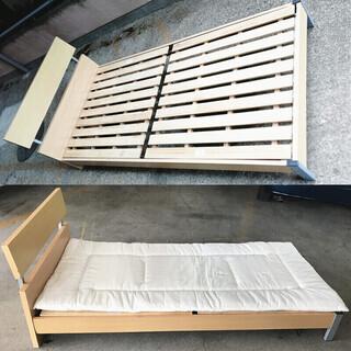 分解 敷き布団つき シングルベッド ★C5