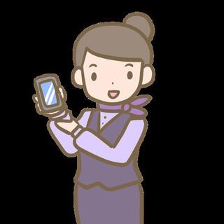 携帯電話、インターネット回線の案内スタッフ