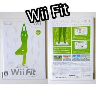 【Wii Fit】ソフトのみ/ディスク