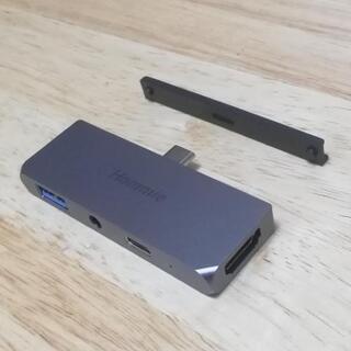 ほぼ新品!4in1多機能USBハブ(3)iPadPro2018等...