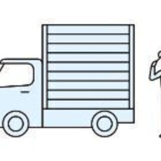 鶴見区☆軽自動車での製麺配送。日当9000~