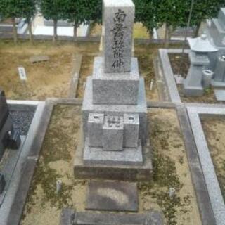 墓石リフォーム、修理、クリーニング