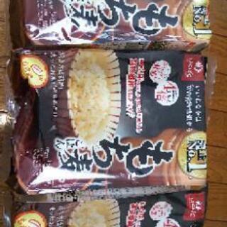【最終値下げ】はくばく もち麦ごはん 9袋 ダイエット