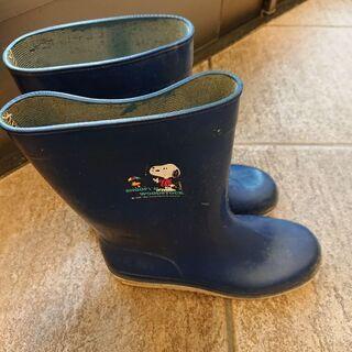 子供用 雨靴 20㎝