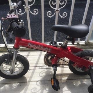 へんしんバイクSサイズ(赤)