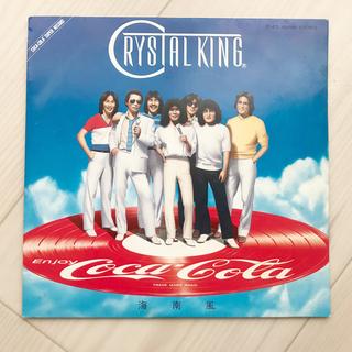 【非売品】コカコーラ クリスタルキング EP盤レコード 未使用