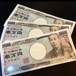 時給 1700円!! 緊急募集~♪