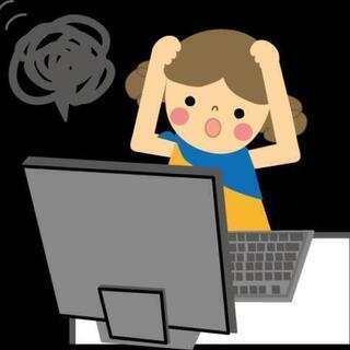 パソコンの修理・トラブル対応・ネットワーク設定等