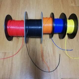 耐熱ビニール電線と通信機器用電線 各種切り売り致します