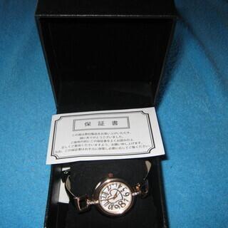SORRISO腕時計ケース入りレディース