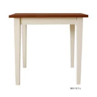 【在庫処分大特価】マム クレソン 75ダイニングテーブル(WH/...