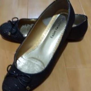 ペタンコ靴です