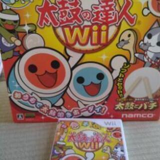 Wii 「太鼓の達人」(ソフトとセット)