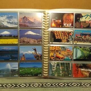 使用済みテレカ147枚とコレクションファイル1冊
