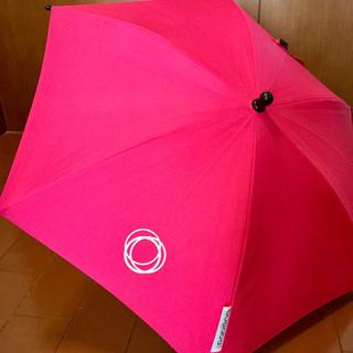 バガブー パラソル ピンク
