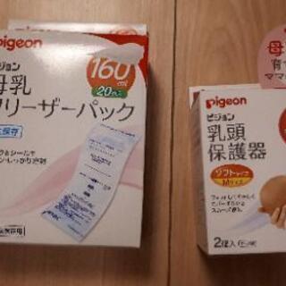 母乳パック・保護器