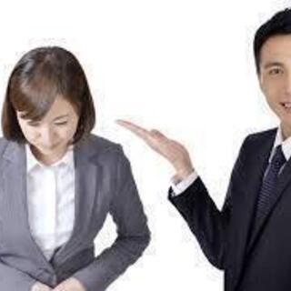 【在宅副業】お仕事を探している方紹介で報酬GET😊