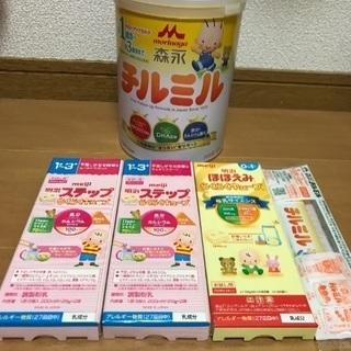 チルミル大缶820g+スティック1本 ステップキューブ20個 ほほ...