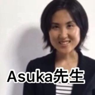 ベビー英語サークル「アザラシKids English」 - メンバー募集