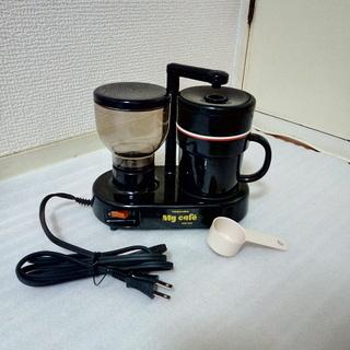 東芝コーヒーメーカー HCD-200(BL)