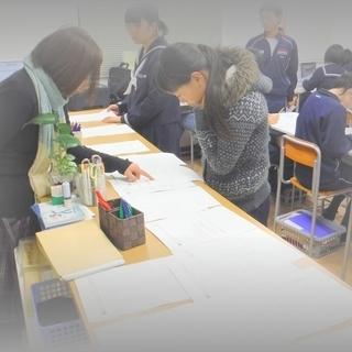 教育アシスタント【未経験OK】小学生・中学生への学習指導のアシス...