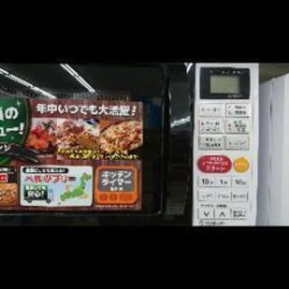 オーブンレンジ ☆★新品 未使用★☆