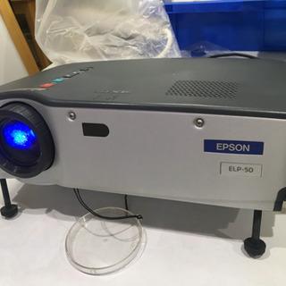 エプソン プロジェクター ELP-50 古いタイプ