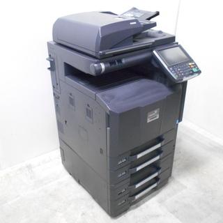 京セラ TASKalfa 5550Ci A3対応カラー複合機『難...