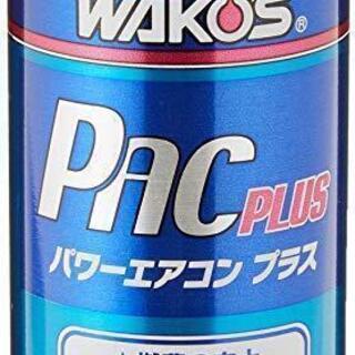 車のエアコン添加剤で夏を涼しく(^^)/の画像