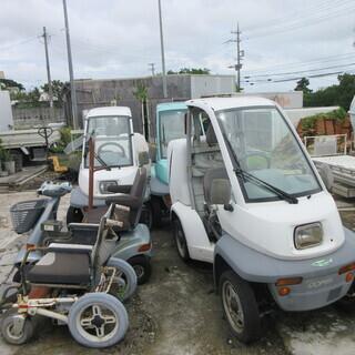 電気自動車(分解品)