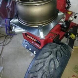 タイヤ ホイール 持ち込み タイヤ交換 組み換え 組み替え バランス