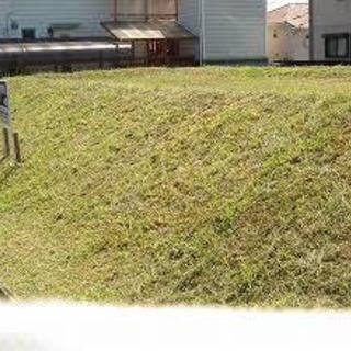 【草刈り承ります!】