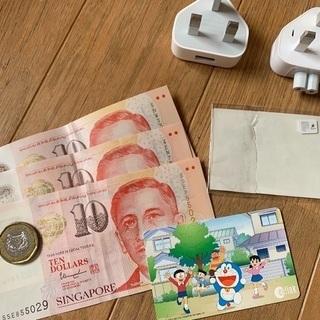 シンガポール紙幣、地下鉄カード、プリペイドsimカード、USB充...