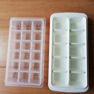 【美品】製氷皿二つ