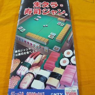 生ダラ寿司ジャン 西岡店