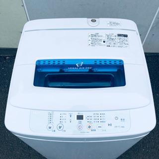 【処分セール‼️】 396番 ハイアール✨全自動電気洗濯機😘JW...
