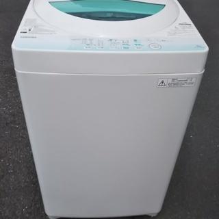 [東芝TOSHIBA洗濯機]⁑リサイクルショップヘルプ