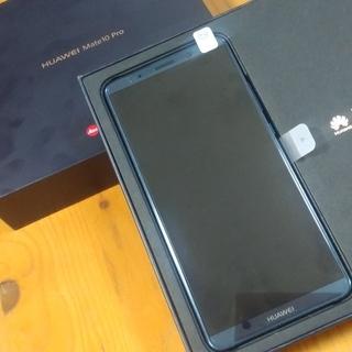 値下げ 日本全国発送!新品 未使用 Huawei Mate10 ...