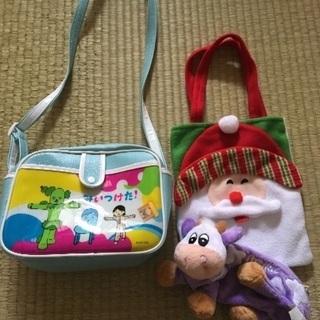 子供用バッグセット