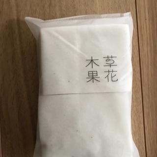 草花木果 天然コットン